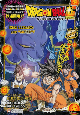 Dragon Ball Super 02/?? [Manga] [Sub Español] [Mega]