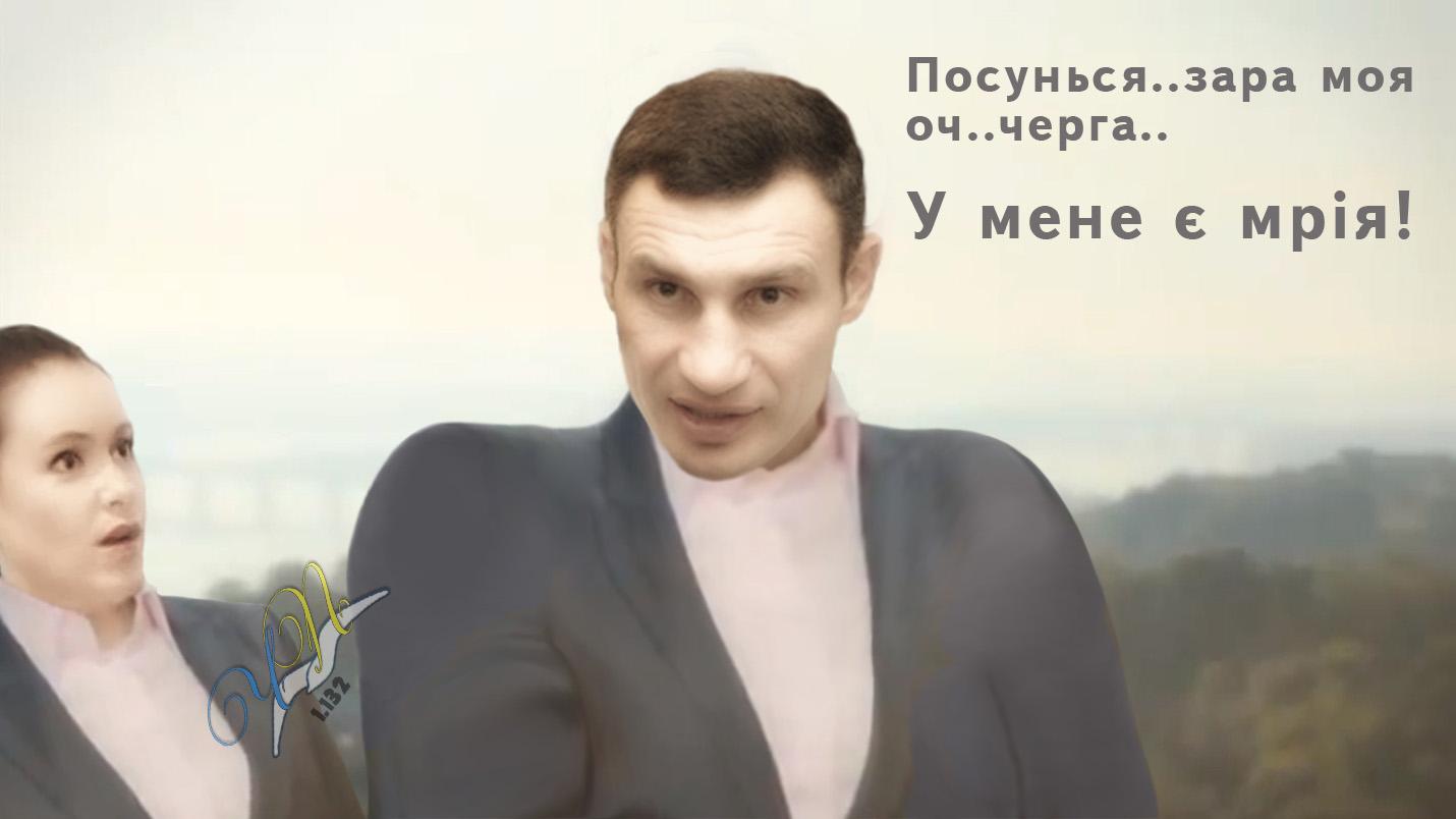 Кличко сформировал предвыборный штаб и начал президентский тур,- СМИ - Цензор.НЕТ 3073