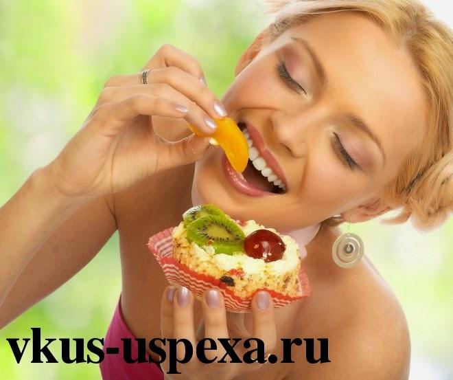 Любимая еда и характер, связь между характером и любимой едой, любимое блюдо и характер человека