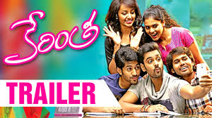 Kerintha Telugu Movie Trailer 2015 | Kerintha New Telugu Movie Trailer 2015 | Kerintha New Telugu Movie Trailer 2015 HD