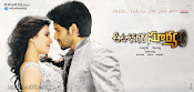 Autonagar Surya wallpapers posters-thumbnail-9