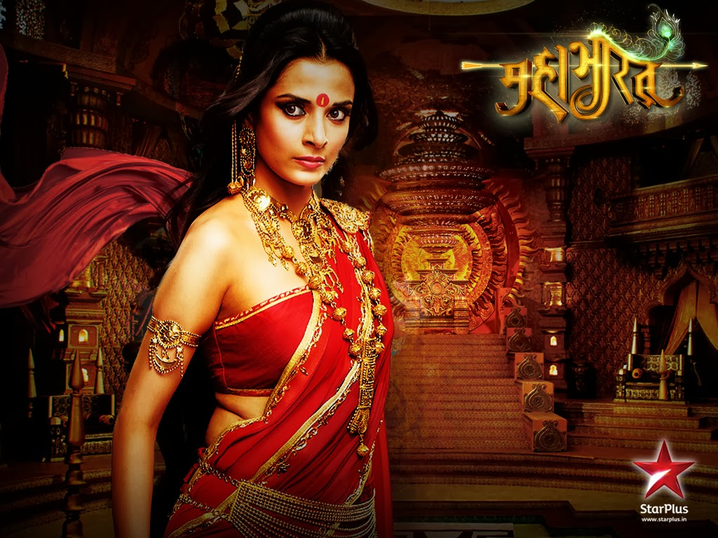 Star Plus Serials Mahabharat Wallpapers ~ |Funpointspk.blogspot ...
