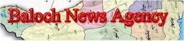جدیترین اخبار ایران و جهان:بلوچ نیوز
