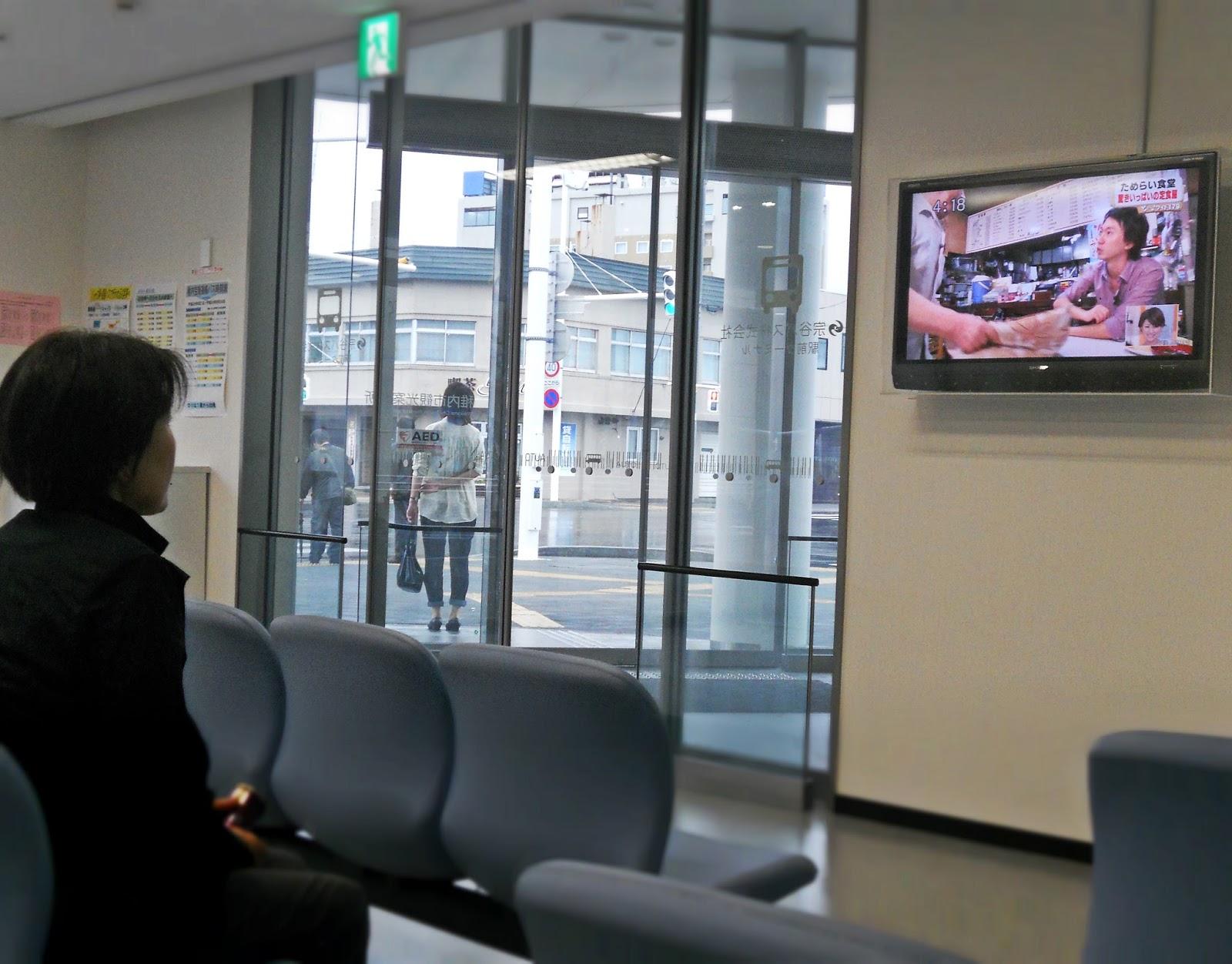 Японки в транспорте бесплатно без регистрации 1 фотография
