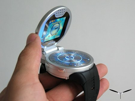 Cool Tech Gadget