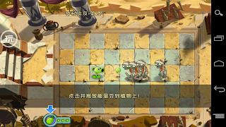 Android Apk Oyun-Uygulama-Araç İndir 2014 - Android Apk İndir