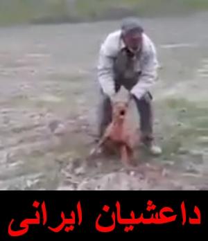 داعشیان ایرانی
