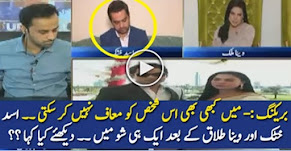 Veena Malik and Asad Khattak in Waseem Badami Talkshow