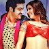 Rabhasa Telugu Movie Review