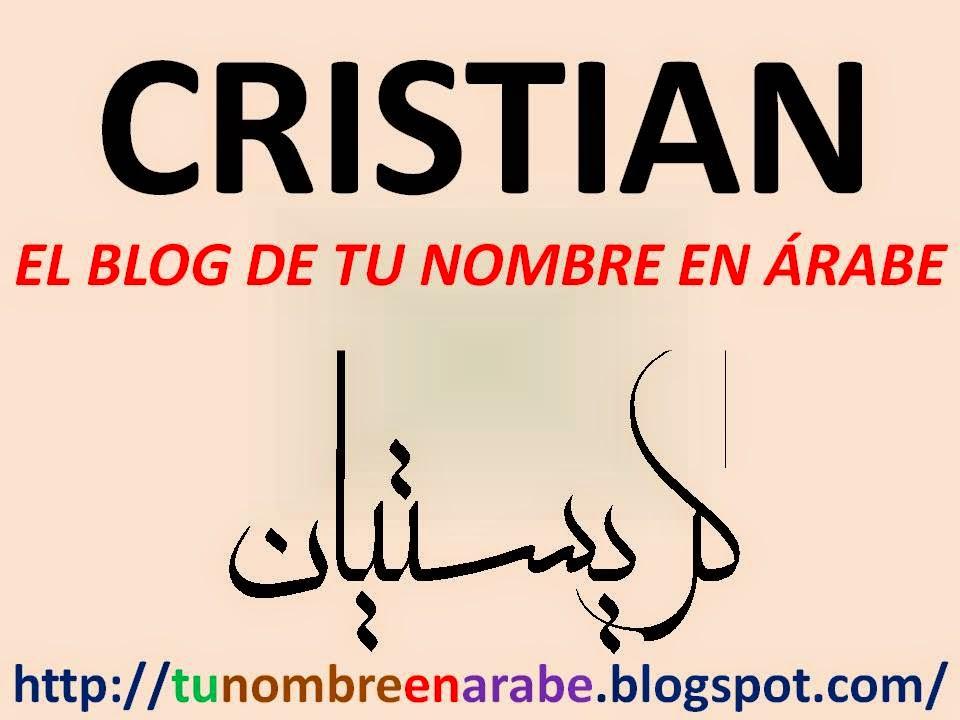 CRISTIAN EN ARABE TATUAJE