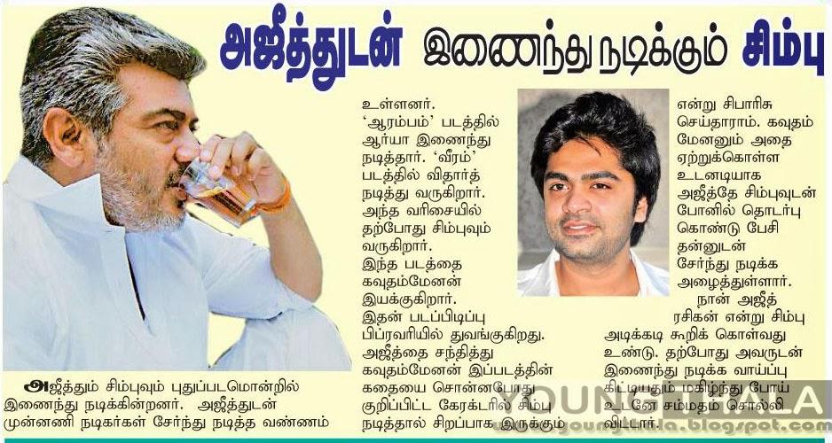 320 x 251 jpeg 36 kb tamil newspapers tamil epapers 1 bp blogspot