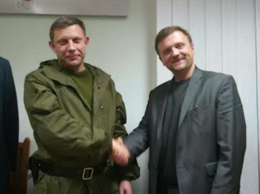 Захарченко пожимает руку Матеушу Пискорскому