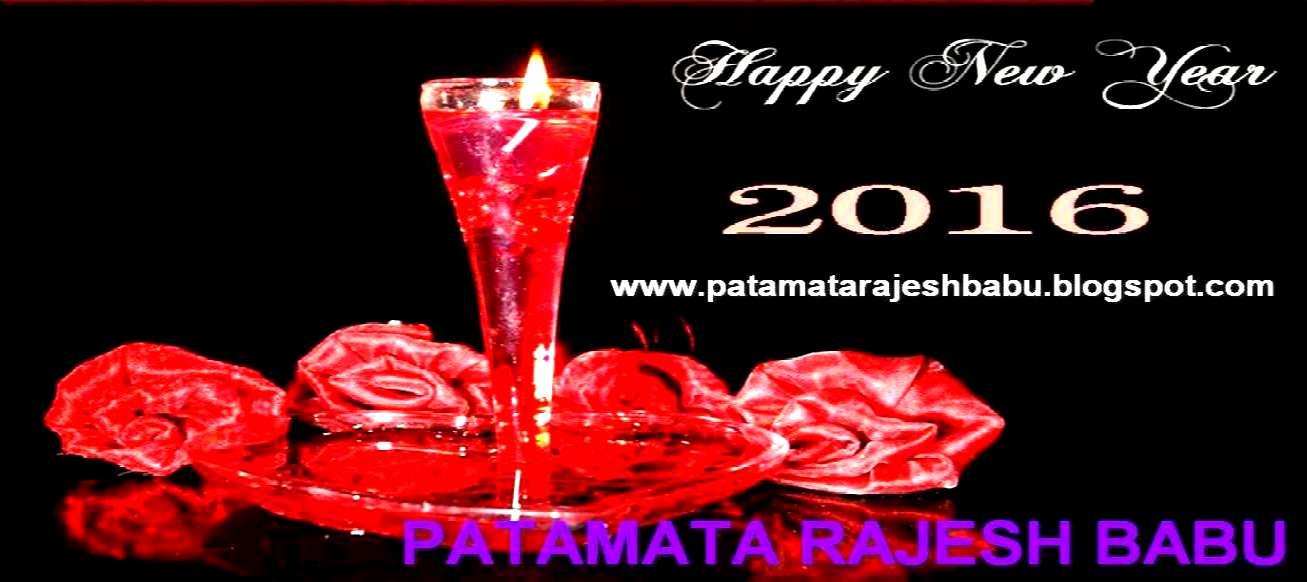 Patamata Rajesh Babu