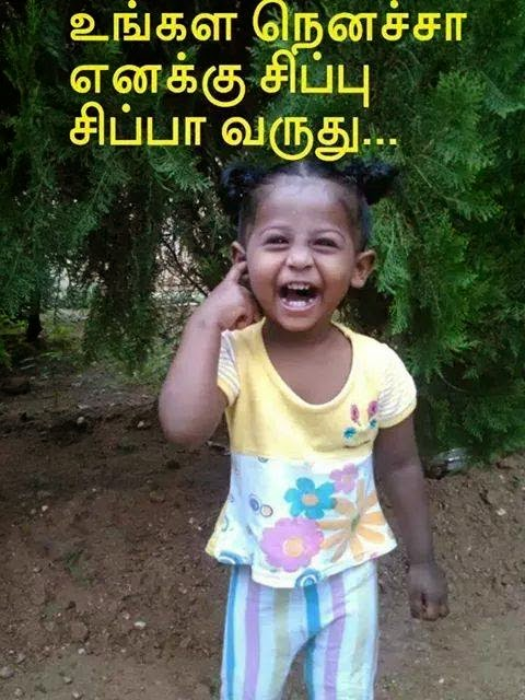 Malayalam Dialogues  Very Funny Photo Comments Facebook