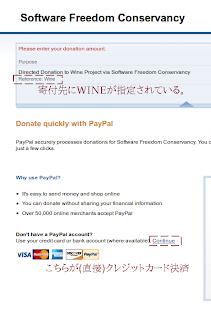 PayPal カード決済