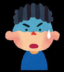 男の子のイラスト「焦った顔」