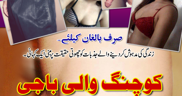 Bangladeshi sex story or novel download
