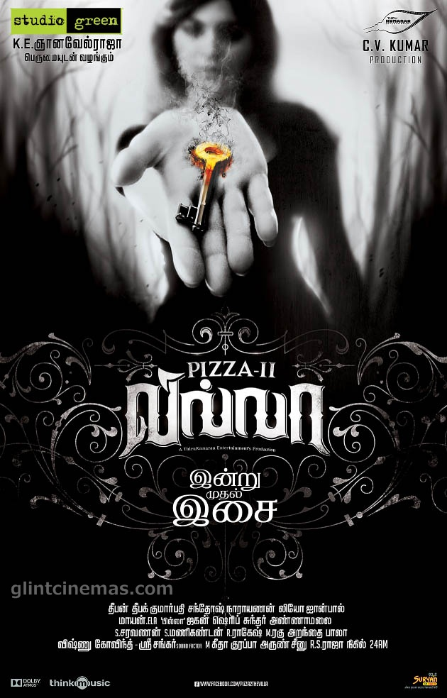 The Villa - Pizza 2 Movie Review