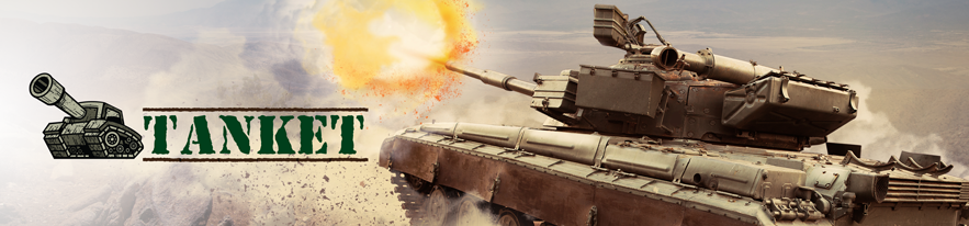 Tank Ansiklopedisi