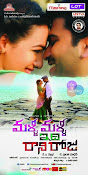Malli Malli Idi Rani Roju wallpapers-thumbnail-12