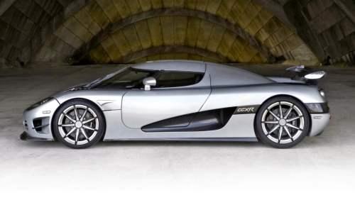 Masina de 5 milioane de dolari