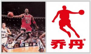 Qiaodan Basketball Shoes