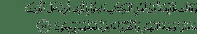 Surat Ali Imran Ayat 72