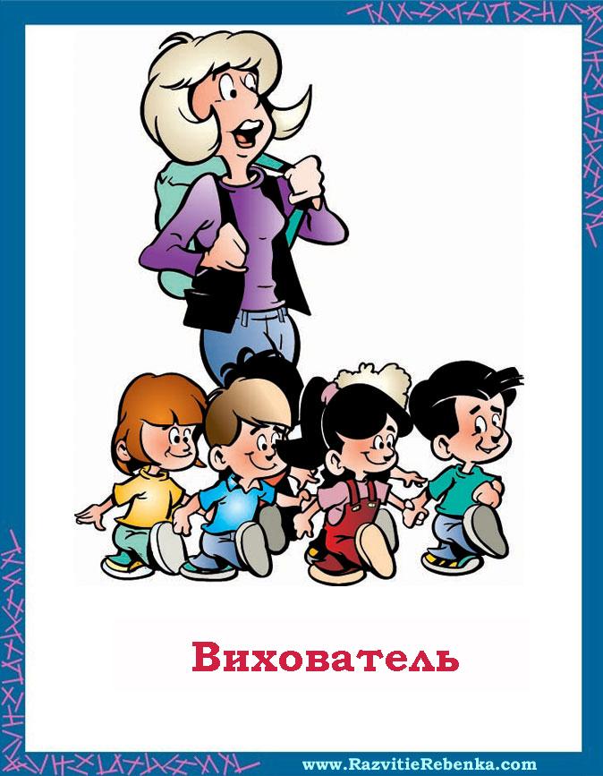 Книга Доктор Кто Раскраска Купить книгу читать