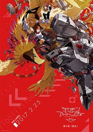 Filme Digimon Adventure tri. - Parte 4 Perda Legendado 2017 Torrent