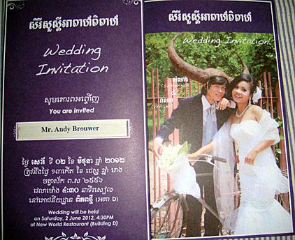Khmer Wedding Invitation Card guitarreviewsco