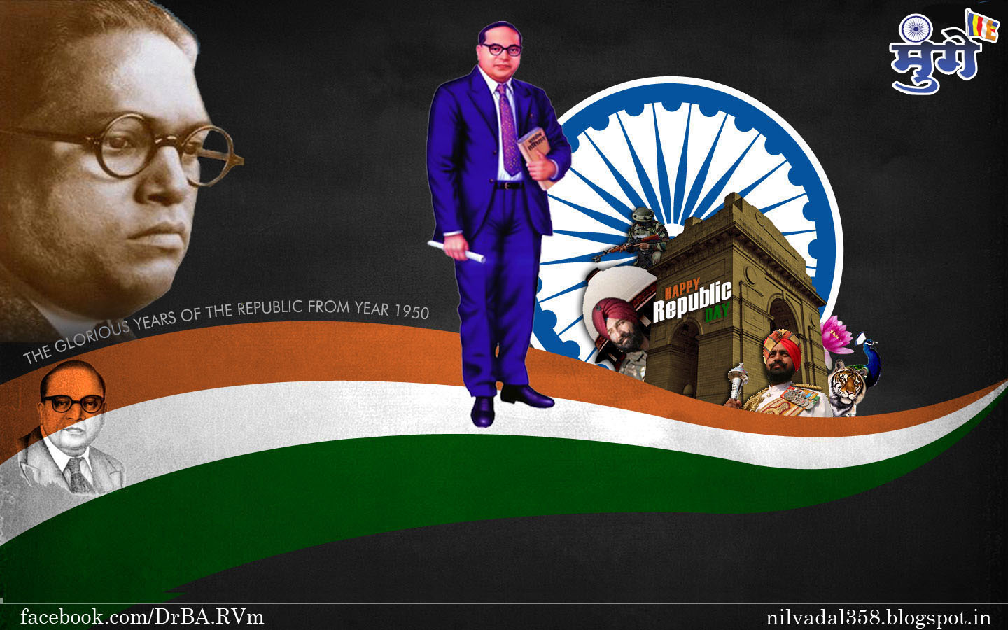 http://1.bp.blogspot.com/-b8Jj2coApm4/UPvJXKIOd6I/AAAAAAAAEOI/_OQ-VMsfu1M/s1600/26-january-BR+AMBEDKAR+HD+WALLPAPER-republic+day+india.jpg
