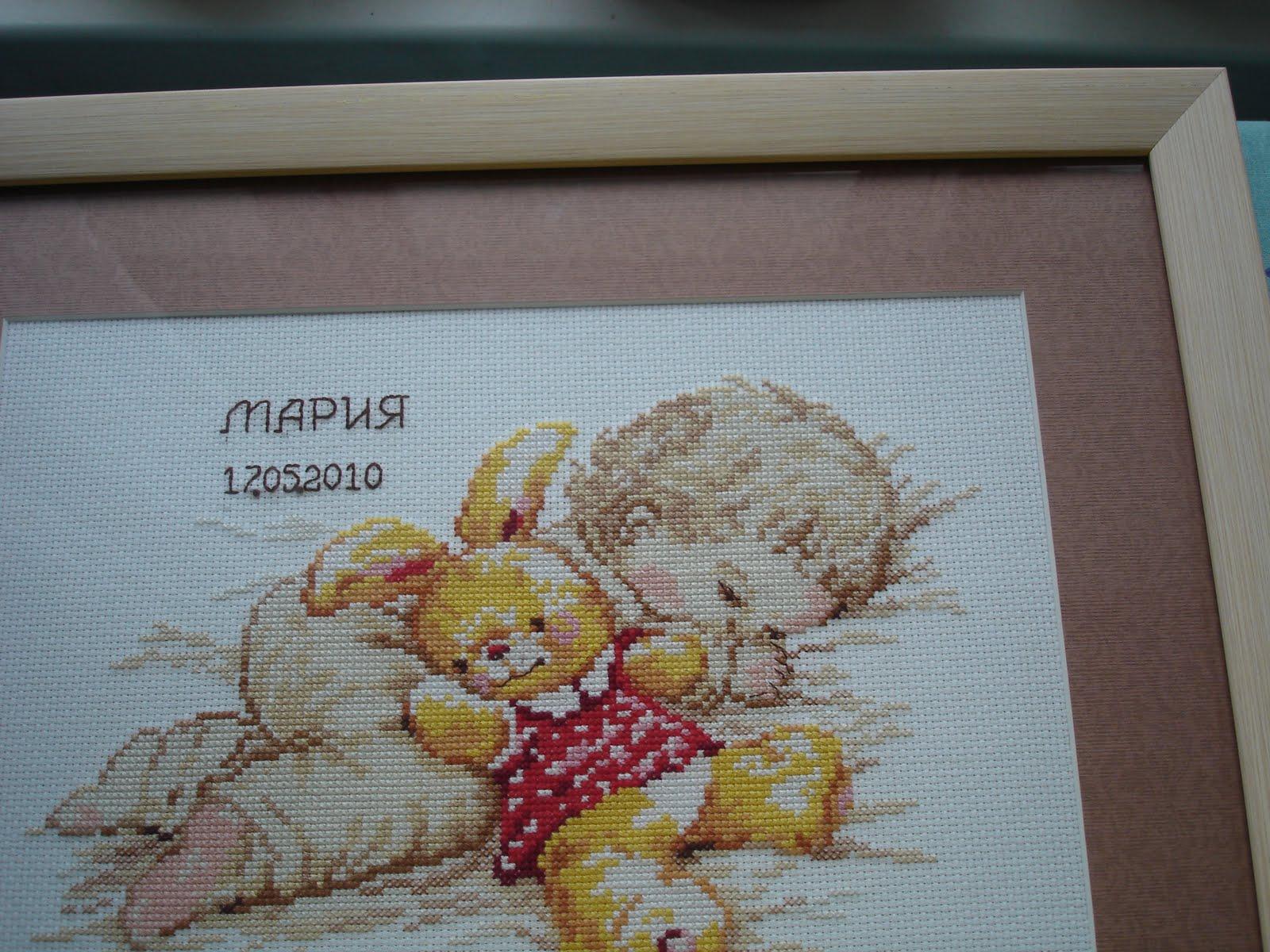 Открытки с днём рождения доченька моя