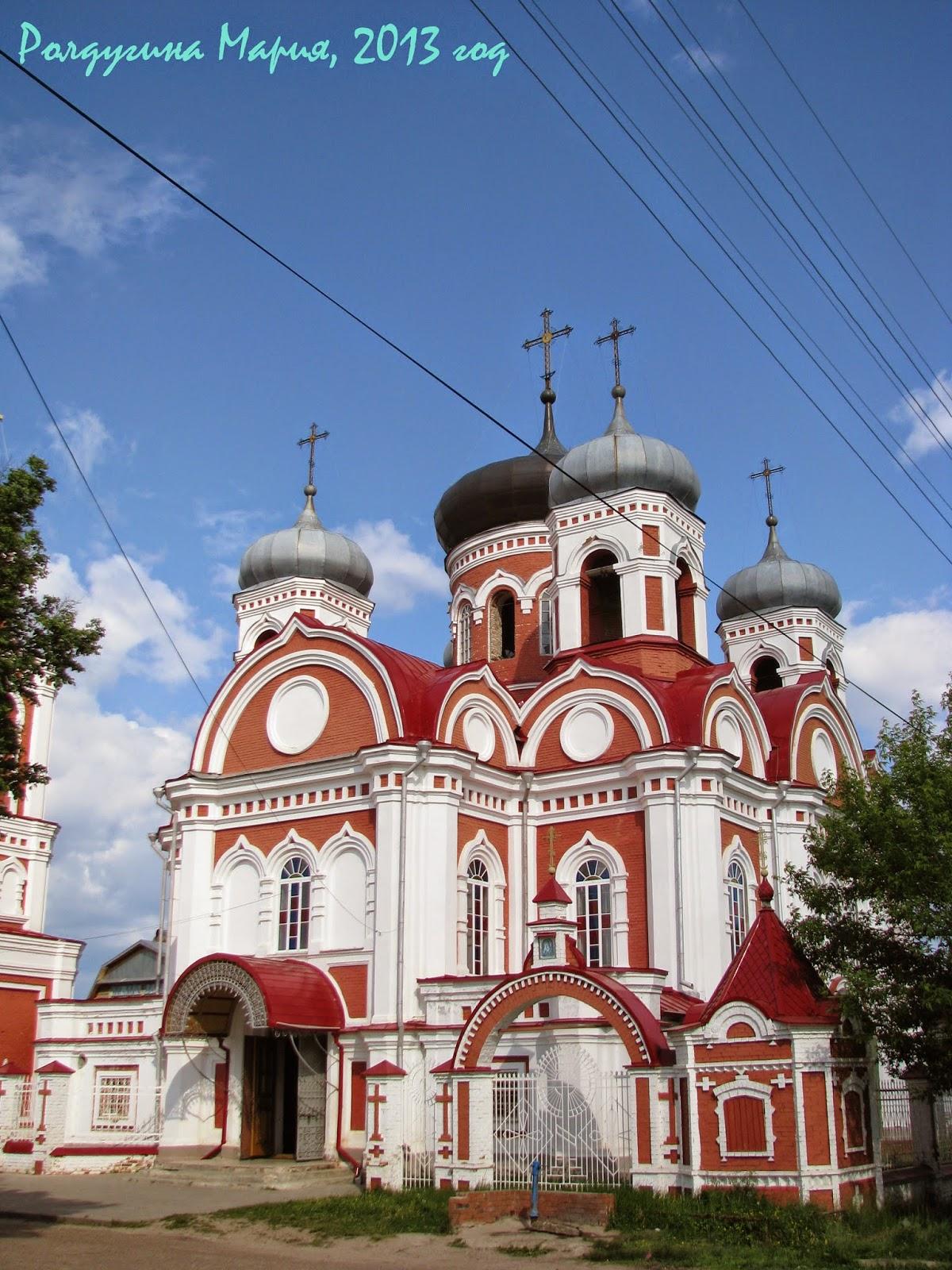 Собор Смоленской иконы Божией Матери Козьмодемьянск
