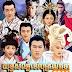 Naja 2014 [104 End] Chinese Drama Khmer Movie