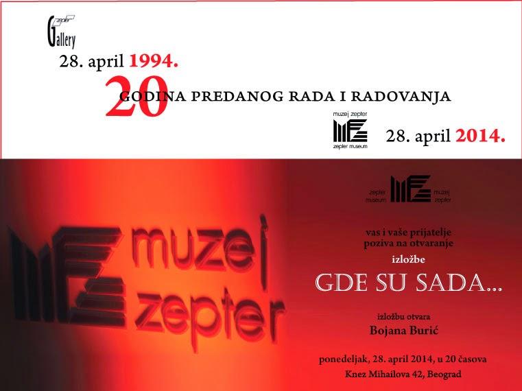 20 godina postojanja Galerije Zepter
