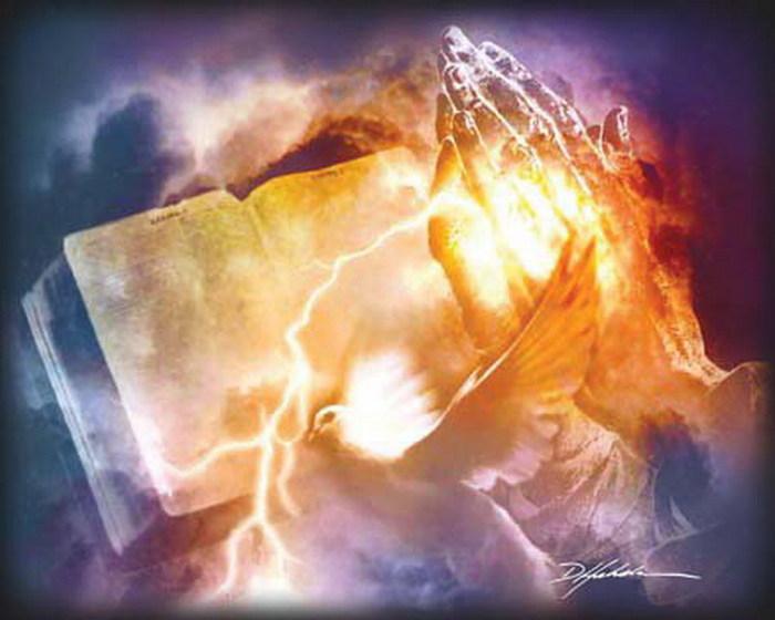 молитва ее виды и цель: