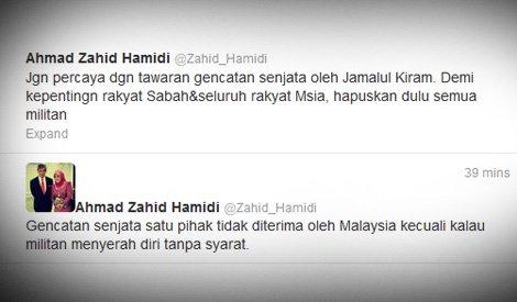 Sultan Jamalul Kiram III dan Menteri Pertahanan, Datuk Seri Ahmad Zahid Hamidi.