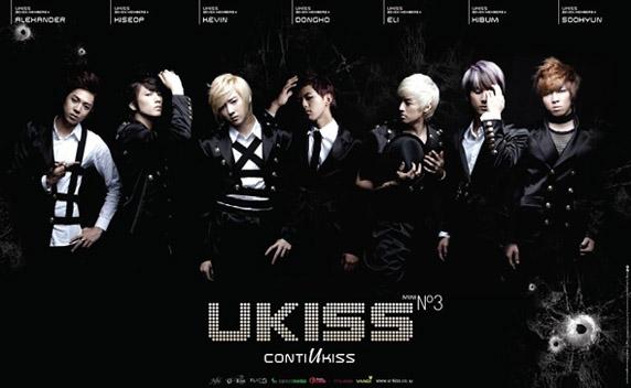 U Kiss Members Names real names of m...