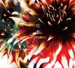 Mayaku / Memai / Lycaon