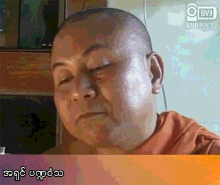 >Ashin Pyinnar Nanda – Articles