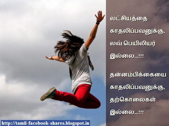 Vairamuthu Kavithaigal - eluthu.com