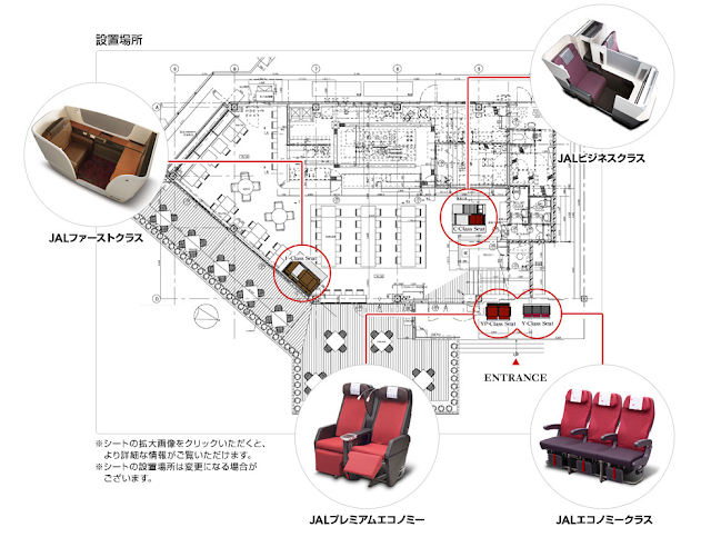 Floor plan of JAL Welcome! New Sky Cafe