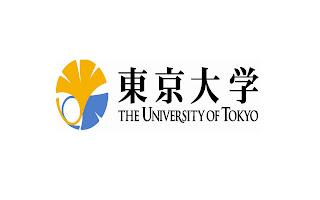 The University of Tokyo Logo Large Size