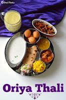 Orissa cuisine recipes