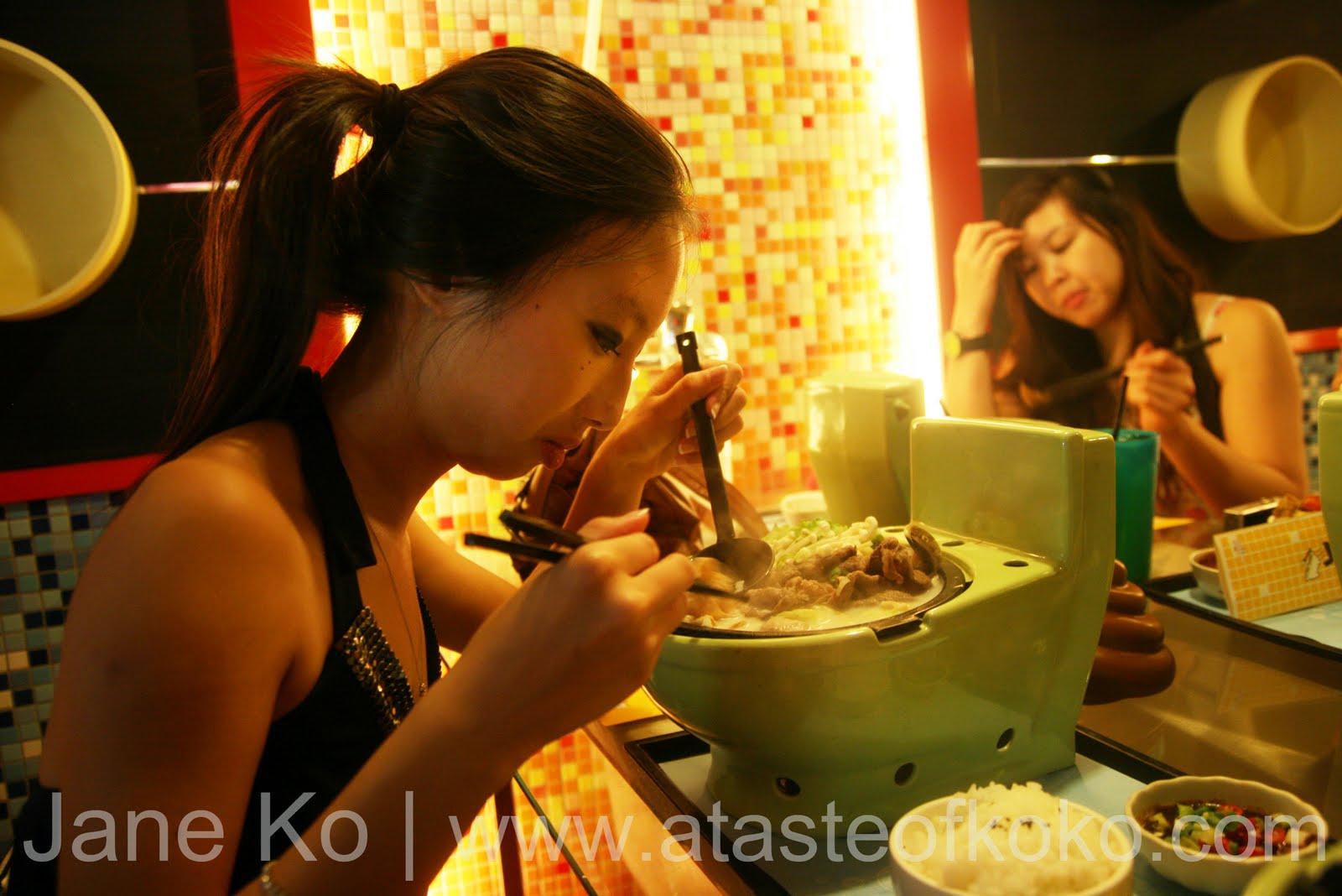 The Modern Toilet Restaurant In Taiwan