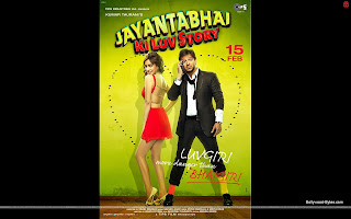 Jayantabhai Ki Luv Story HD Wallpaper Neha Sharma, Vivek Oberoi
