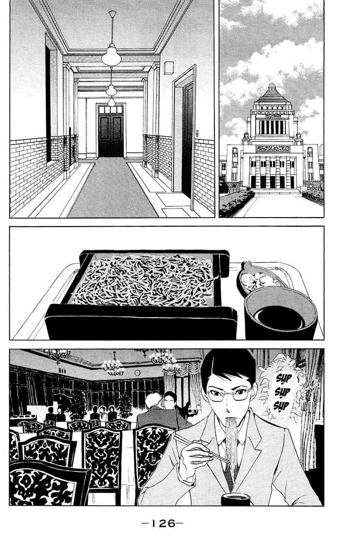 Kuragehime chap 39 - Trang 2
