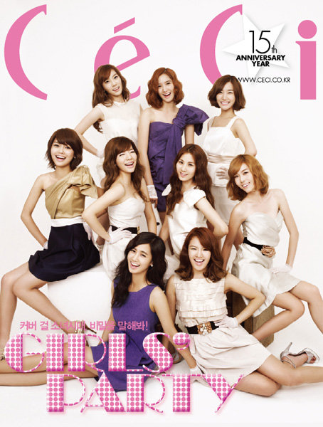 KoreanModelGirls-Girls Generation