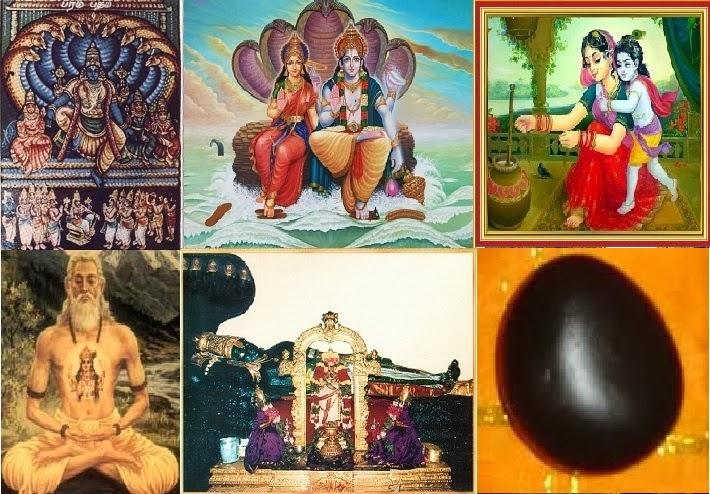 Forms of SrIman nArAyaNan