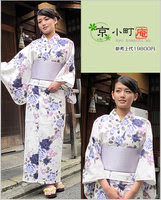 kimono barang unik Jepang murah toko online